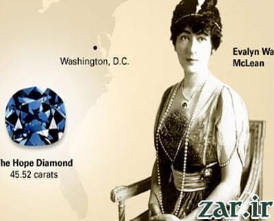 الماس امید