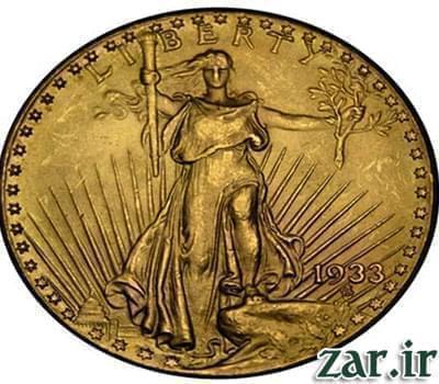 sekeh,سکه,عکس سکه