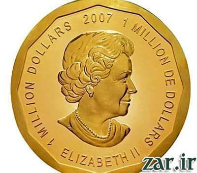 سکه ملکه الیزابت دوم,بزرگترین سکه طلای جهان