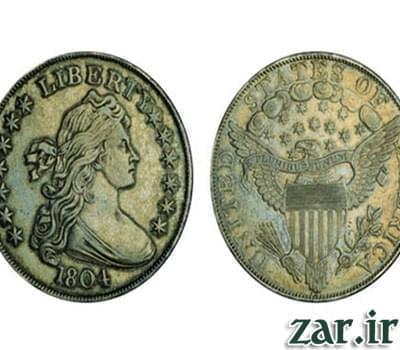 سکه,سکه طلا