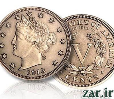 سکه,سکه طلا,بزرگترین سکه