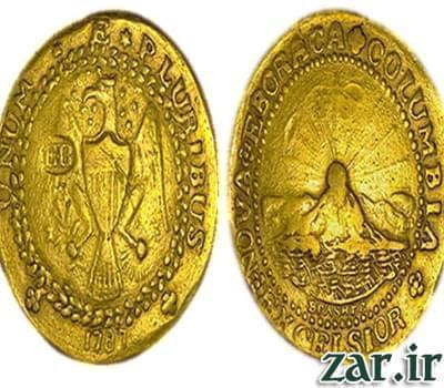 سکه,سکه طلا,گرانترین سکه های جهان