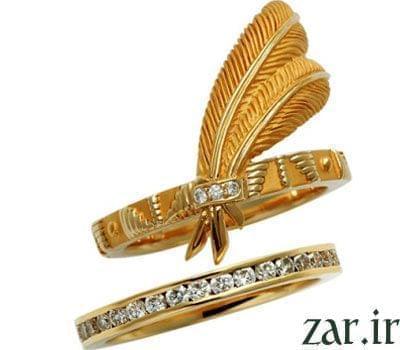 حلقه ازدواج شاهزاده هندوستان