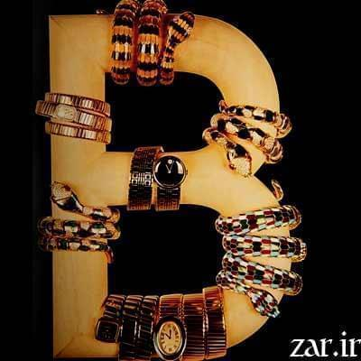 http://zar.ir/Image/maghalat/bulgari-watches2.jpg