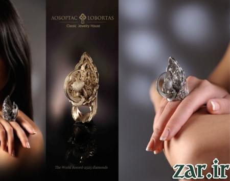 بیشترین تعداد الماس بر روی انگشتر طلا