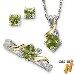 ست کامل طلا سفید با نگین زبرجد و الماس تراش برلیان مدل: sdf1038