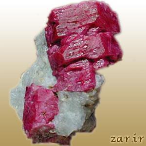 Burma Ruby  (یاقوت سرخ برمه ای)