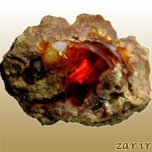 Fire Opal (اپال آتشین)