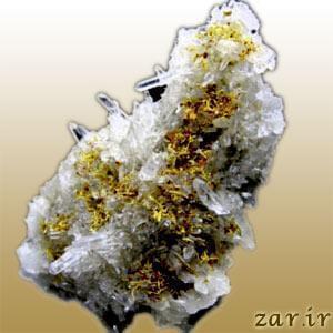 White Gold (طلا سفید)