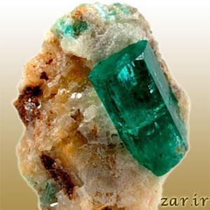 Zambian Emerald (زمرد زامبیایی)