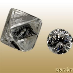Nevada Diamond (الماس نوادا)