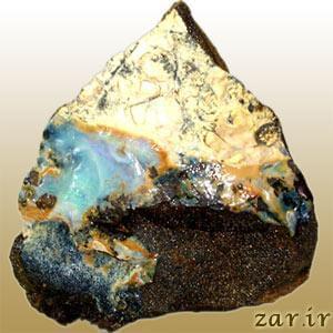 Opal (اپال)
