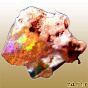 Precious Fire Opal (اپال آتشین گرانبها)