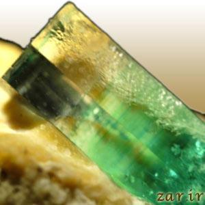 Endura Emerald (زمرد اندورا)