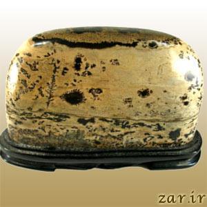 Leopard Stone (سنگ پلنگی)