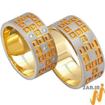 ست حلقه ازدواج طلا سفید و زرد با نگین الماس تراش برلیان مدل: srd1060