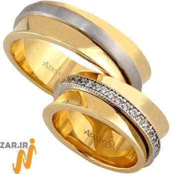 ست حلقه عروسی طلا سفید و زرد با نگین الماس مدل: srd1067