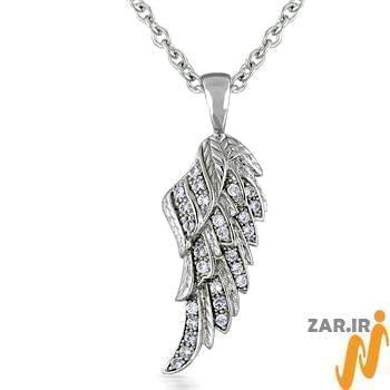آویز مردانه جواهر با نگین الماس تراش برلیان طرح بال فرشته : مدل npdm1005