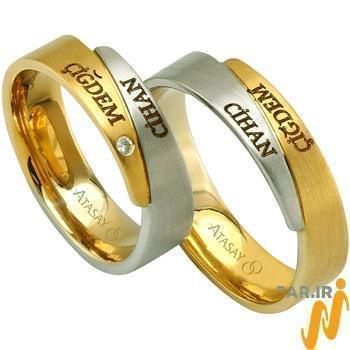 ست حلقه ازدواج با اسامی عروس و داماد با نگین الماس تراش برلیان مدل: srd1062