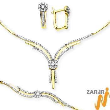 مدل سرویس طلای عروس با نگین الماس تراش برلیان