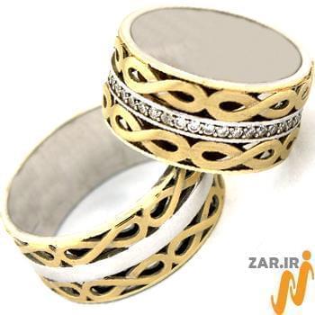 Image result for مدل طلا حلقه ست بازار