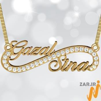 مدل دستبند طلا با اسم