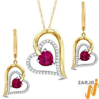 قلب,طلا و جواهر,نیم ست یاقوت,برلیان