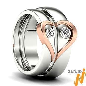 پازل قلب,حلقه ست ازدواج