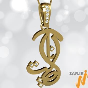 آناهیتا,پلاک اسم طلا فارسی,پلاک اسم آناهیتا طلا